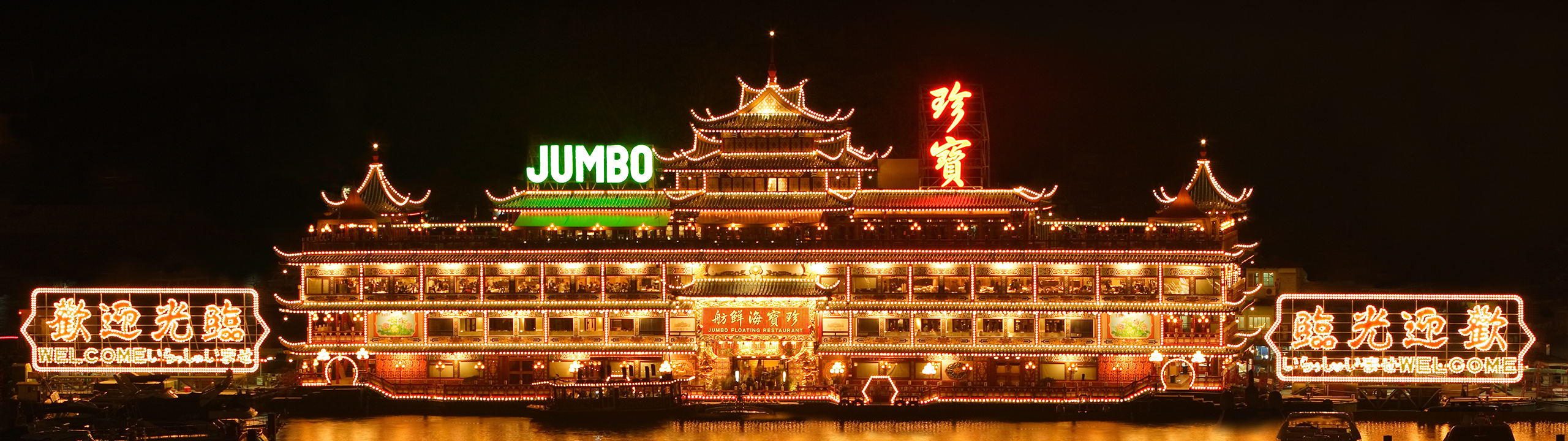 Image result for Jumbo Floating Restaurant